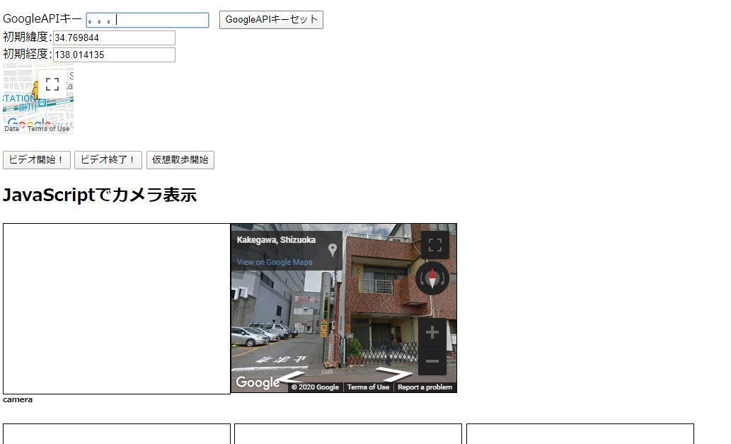 googleStreetSampoSampleGazo.JPG