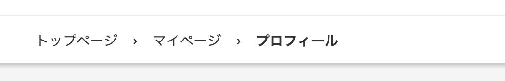 スクリーンショット 2019-06-25 0.58.32.png
