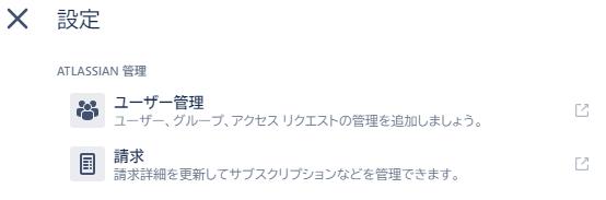 ユーザー追加_2.png