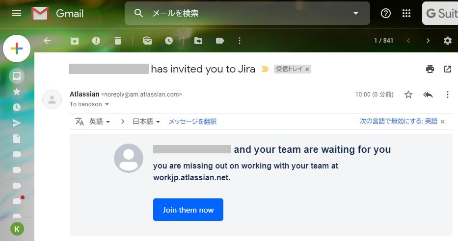 ユーザー追加_4.png