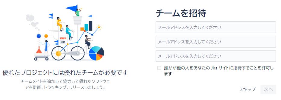 申し込み_6.png
