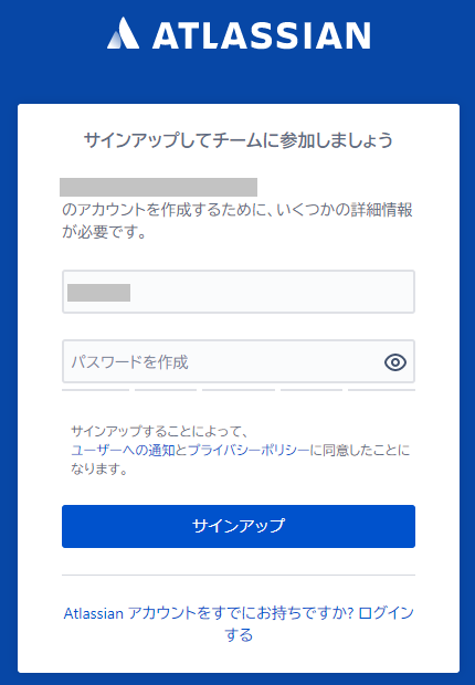 ユーザー追加_5.png