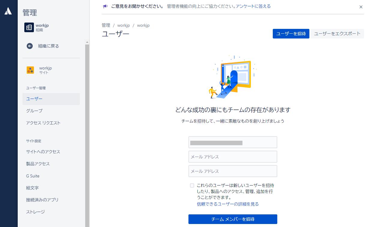 ユーザー追加_3.png
