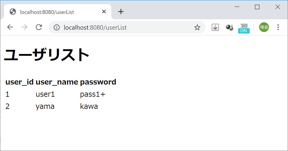 SpringBoot_Di_Security_DB_10.png