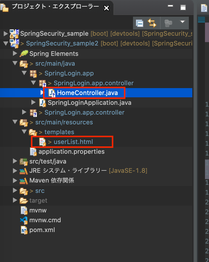 SpringBoot_Di_Security_DB_6.png