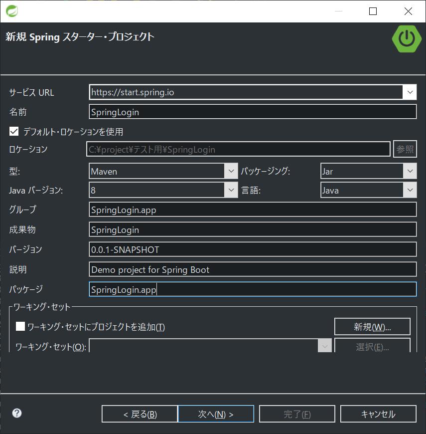 SpringBoot_Di_Security_DB_2.png