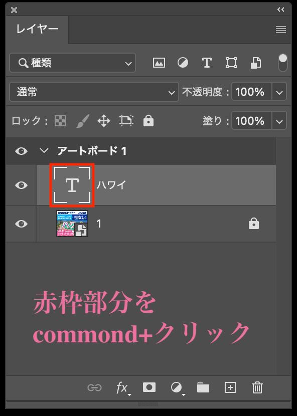 スクリーンショット 2021-05-08 11.50.01.png