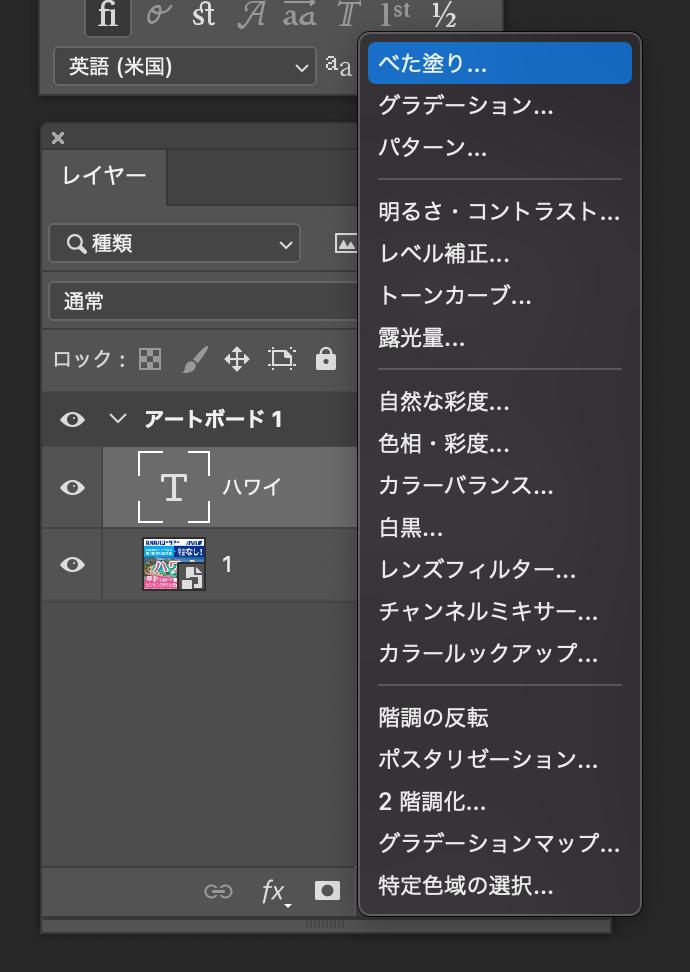 スクリーンショット 2021-05-08 12.09.32.png