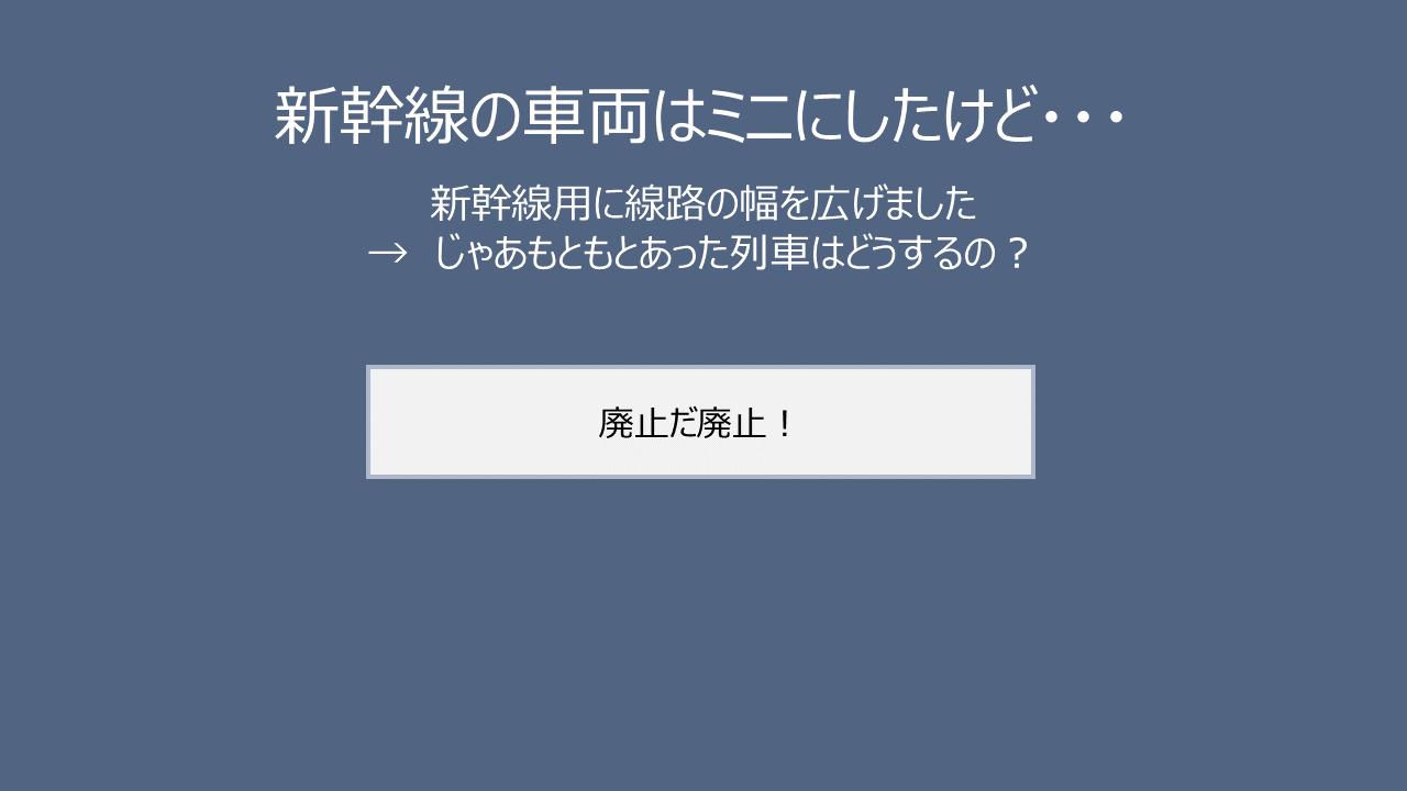 スライド17.PNG