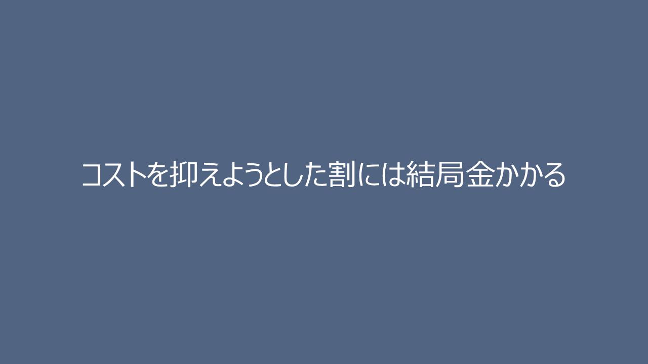 スライド20.PNG