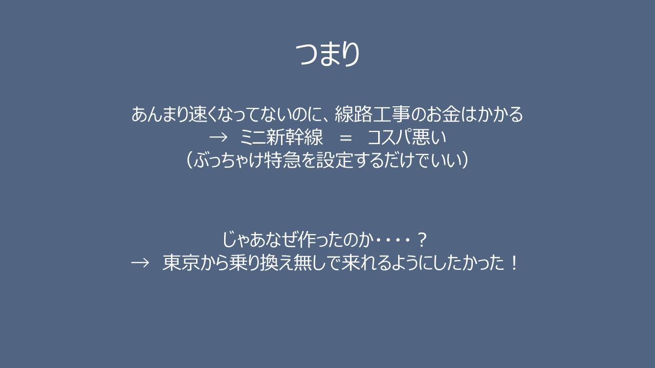 スライド13.PNG
