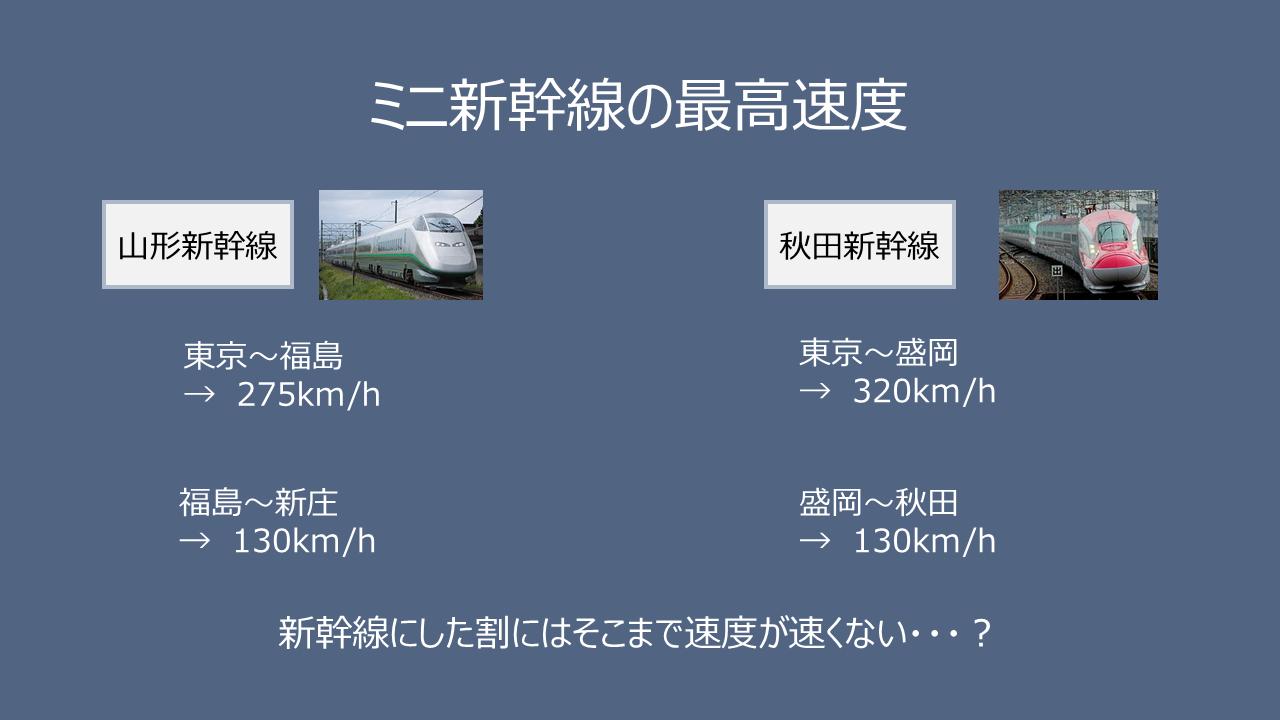 スライド12.PNG