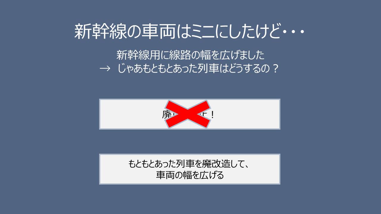 スライド19.PNG