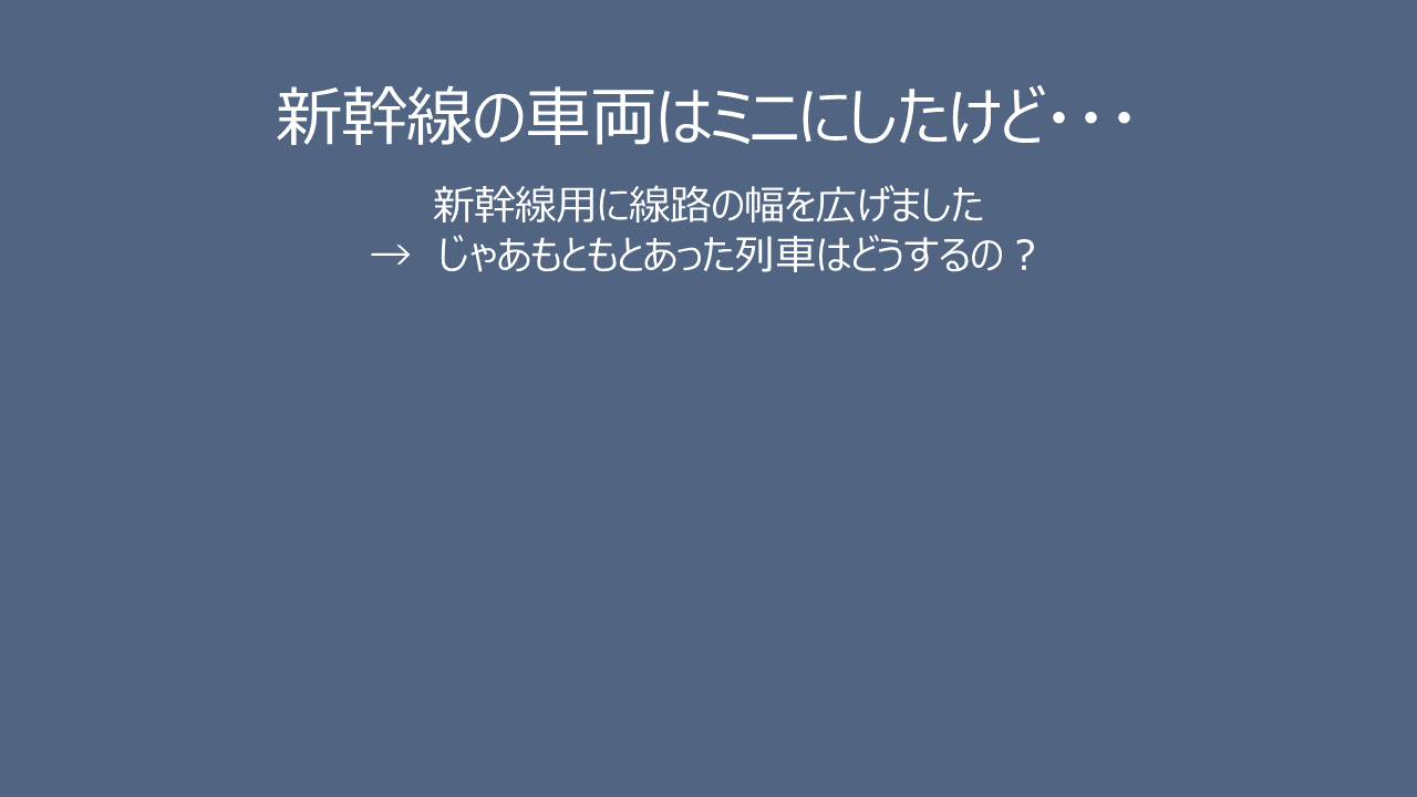 スライド16.PNG