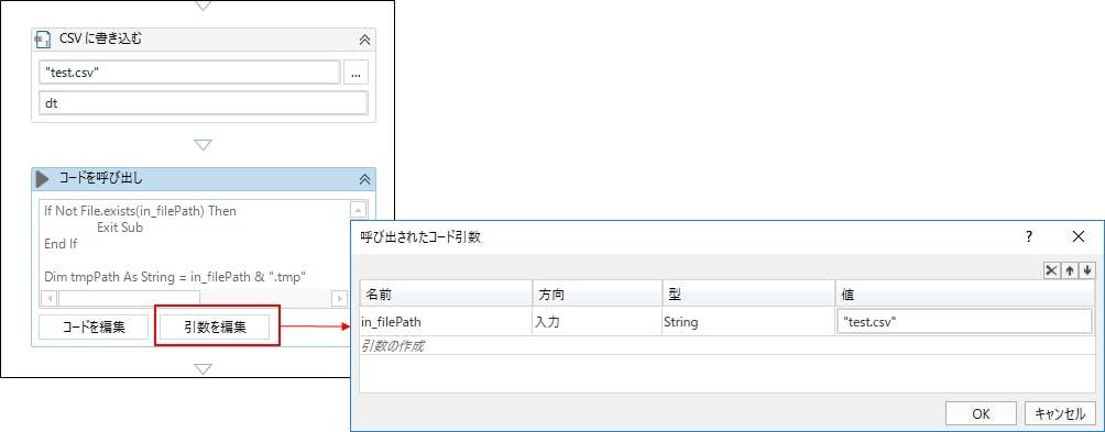 UiPath】テキスト、CSVファイルをUTF-8で書き込むとBOMが付く - Qiita