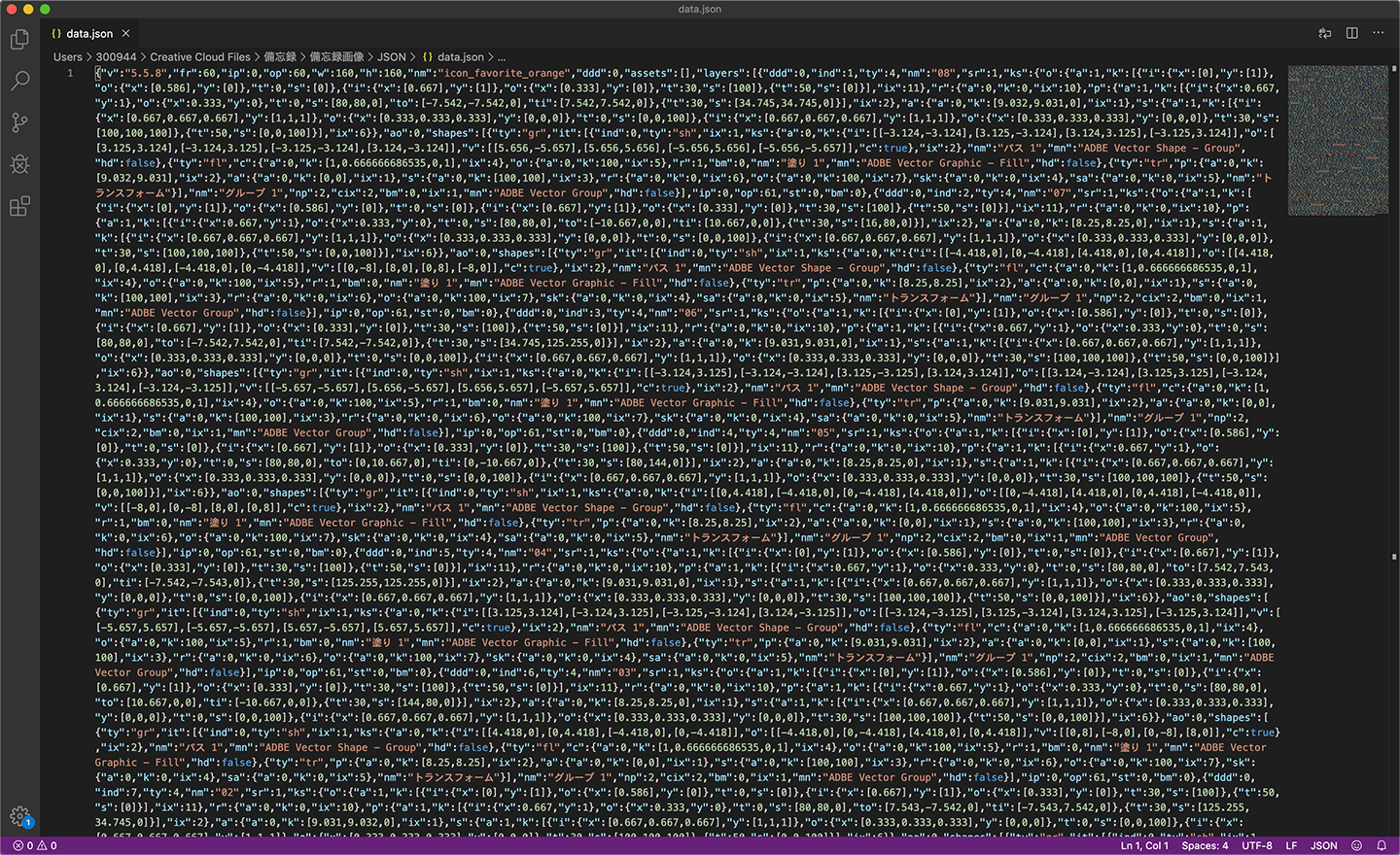 Lottie_to_JSON_09.png