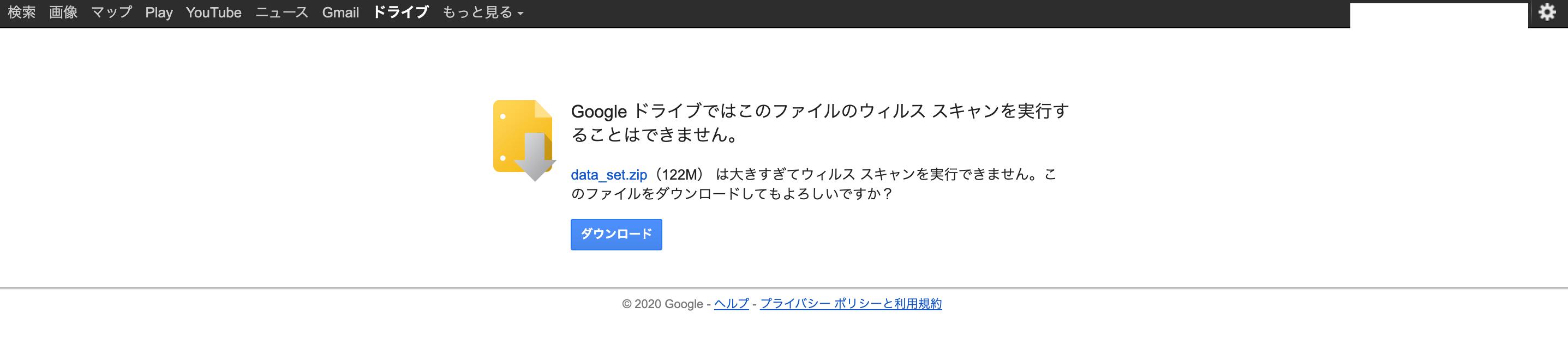 スクリーンショット 2020-03-02 22.24.46.png