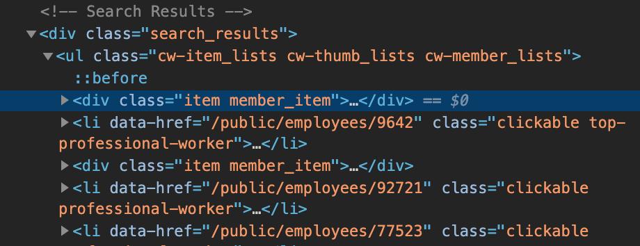 正しいHTML構造ではないコードのスクリーンショット1