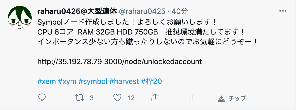 スクリーンショット 2021-03-22 14.57.11.png
