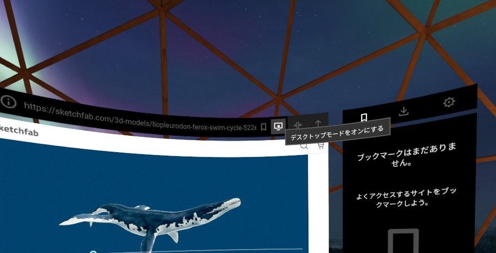 com.oculus.vrshell-20190610-214146.jpg