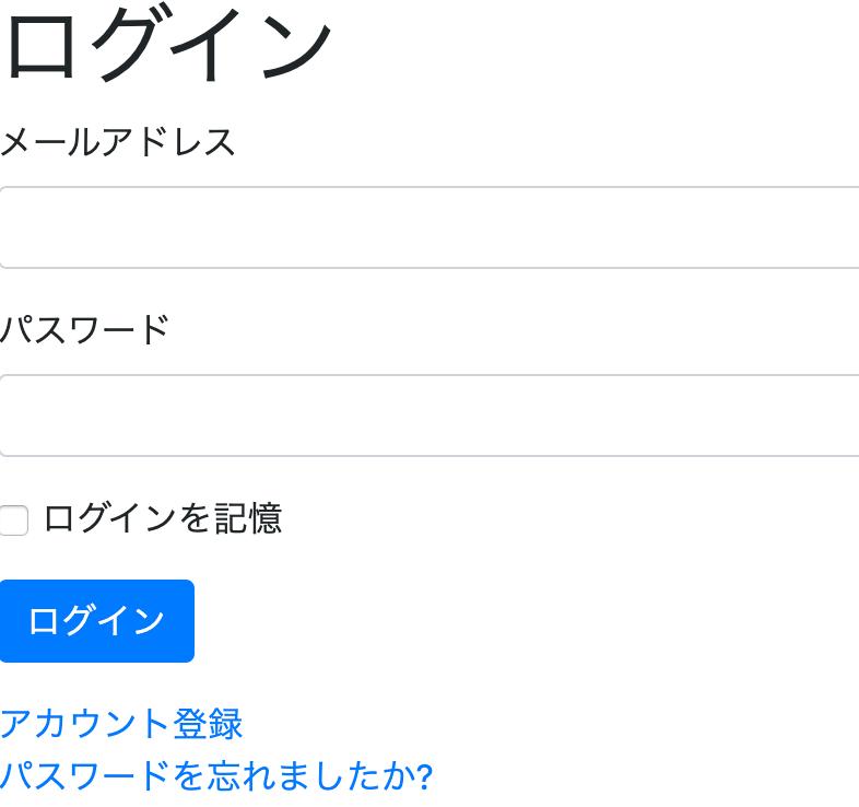 スクリーンショット 2019-10-08 10.04.53.png