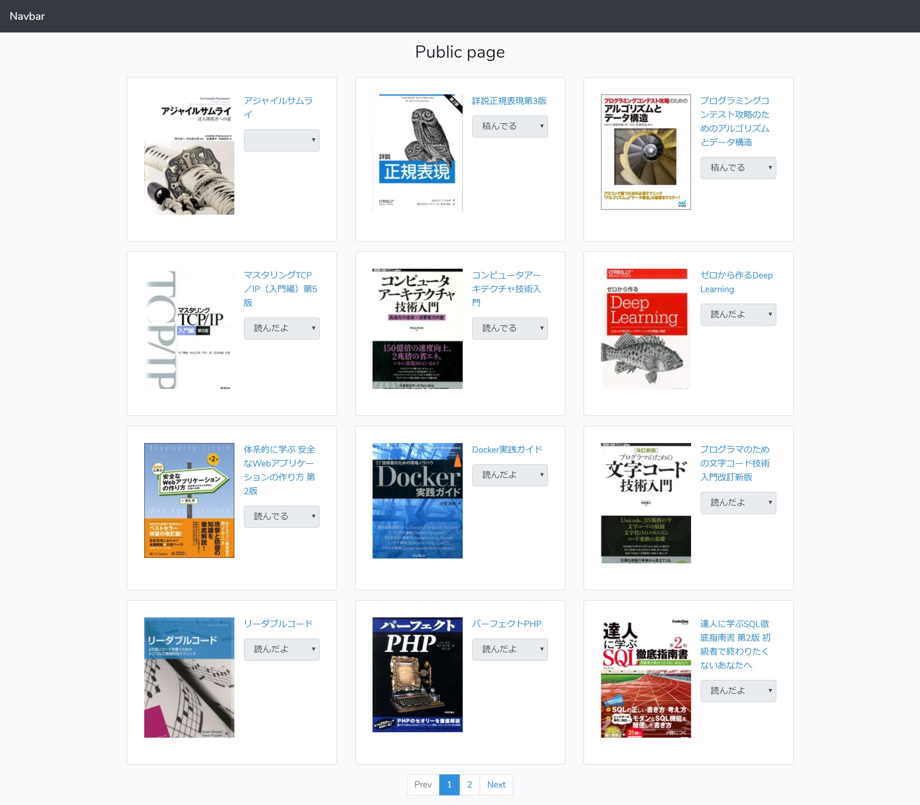 mybook-app43.herokuapp.com_public_wim (1).png