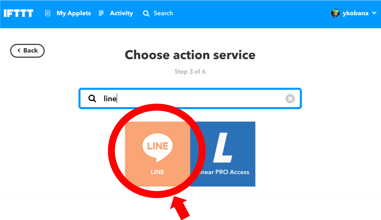 LINE選択.png