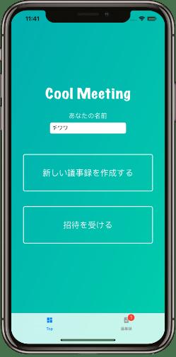 app_screenshot1.png