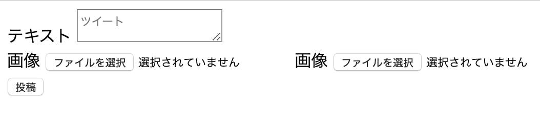 スクリーンショット 2019-11-29 2.01.48.png