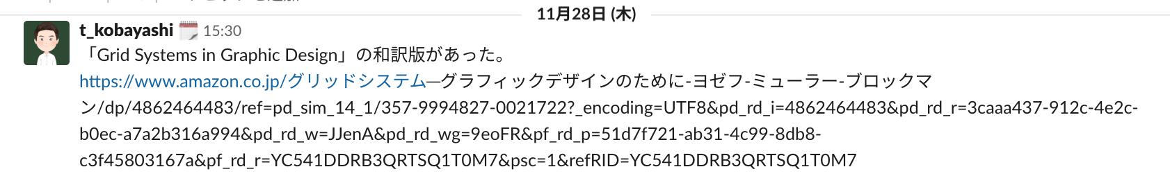 スクリーンショット 2019-12-05 10.29.24.png