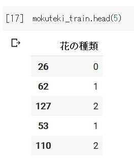 headyatsu2.JPG