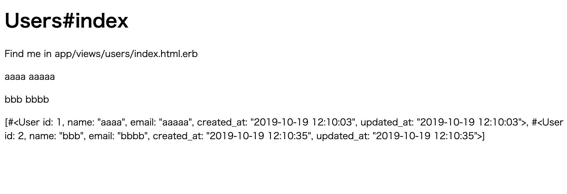 スクリーンショット 2019-10-20 21.12.05.png