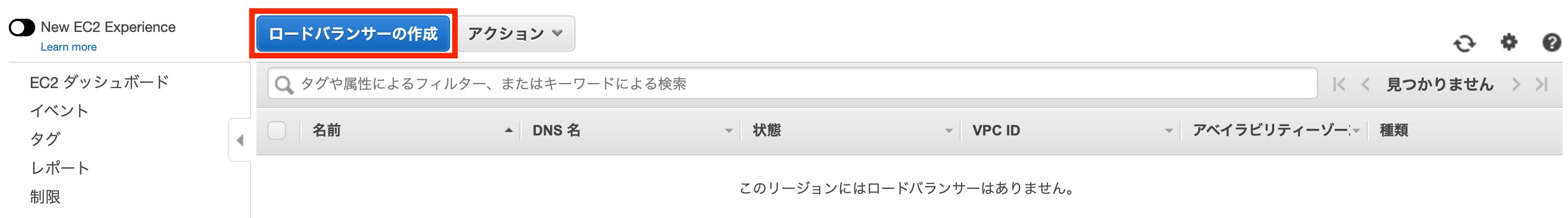 スクリーンショット 2020-03-19 14.44.10.png