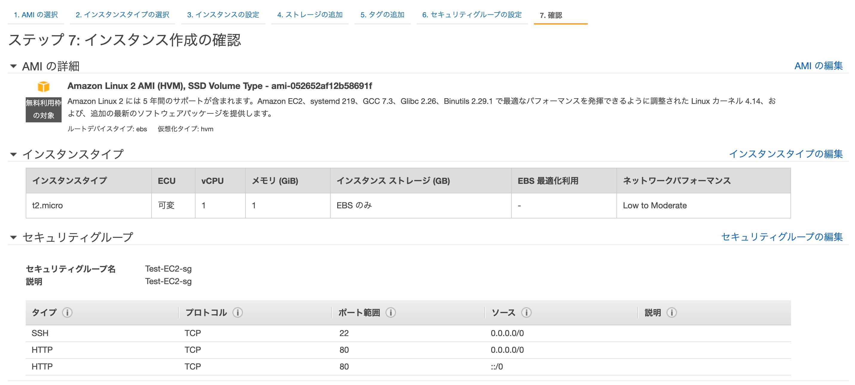 スクリーンショット 2020-03-18 19.29.01.png