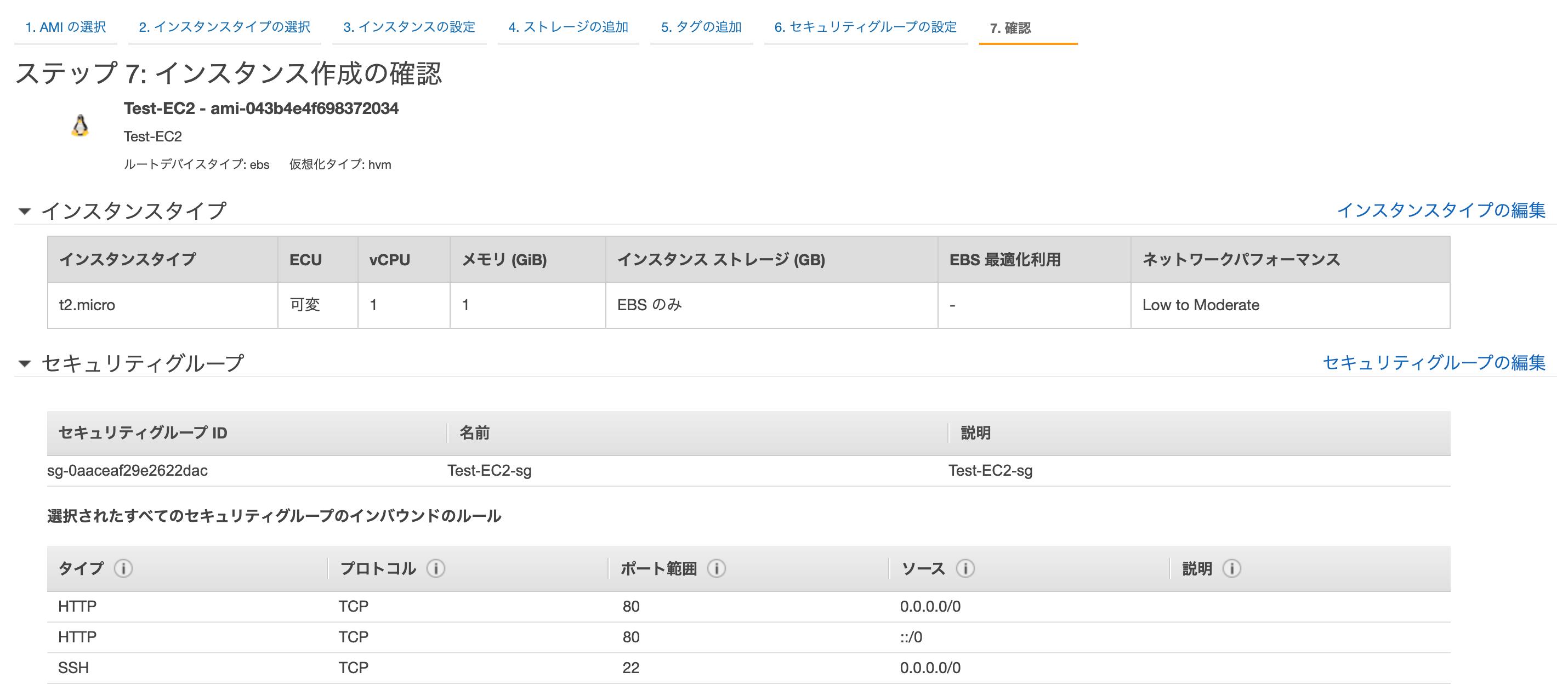 スクリーンショット 2020-03-18 19.42.05.png