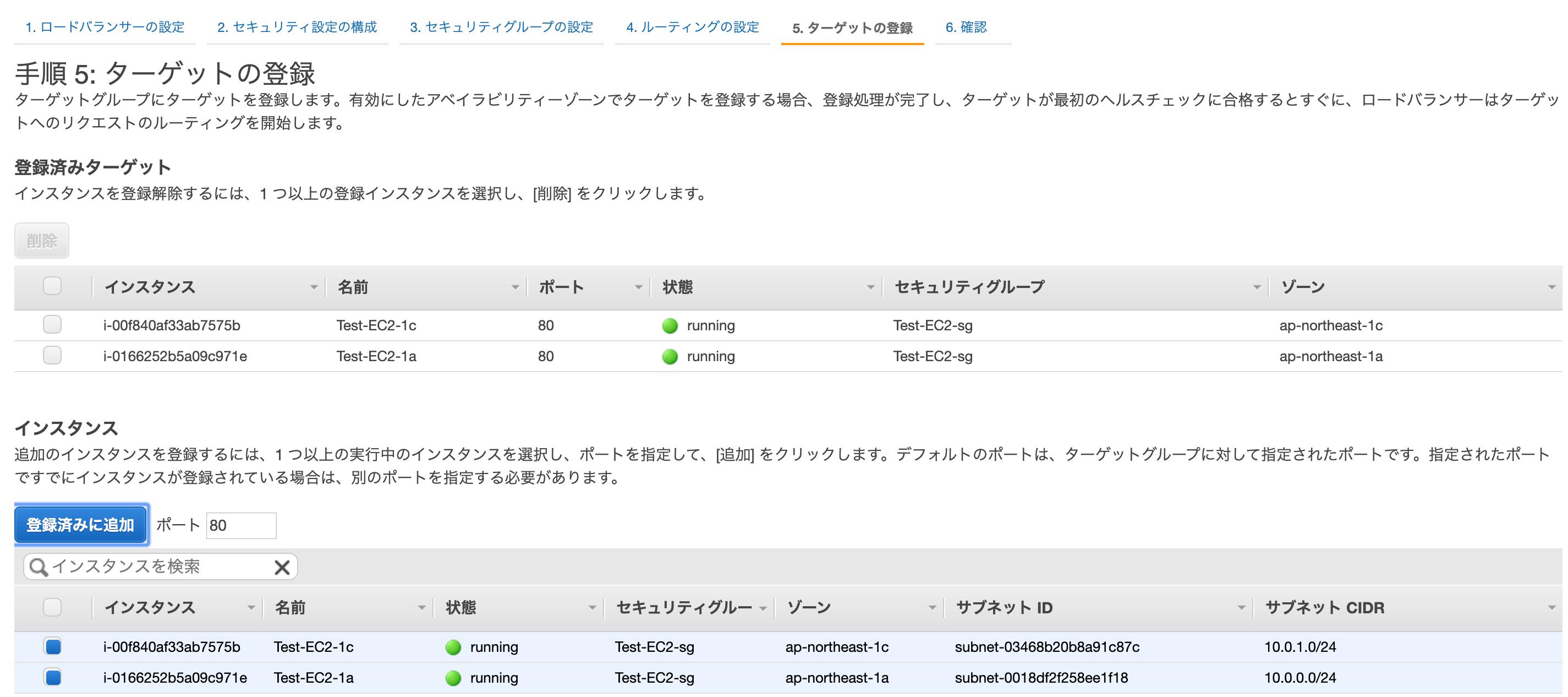 スクリーンショット 2020-03-19 16.42.09.png