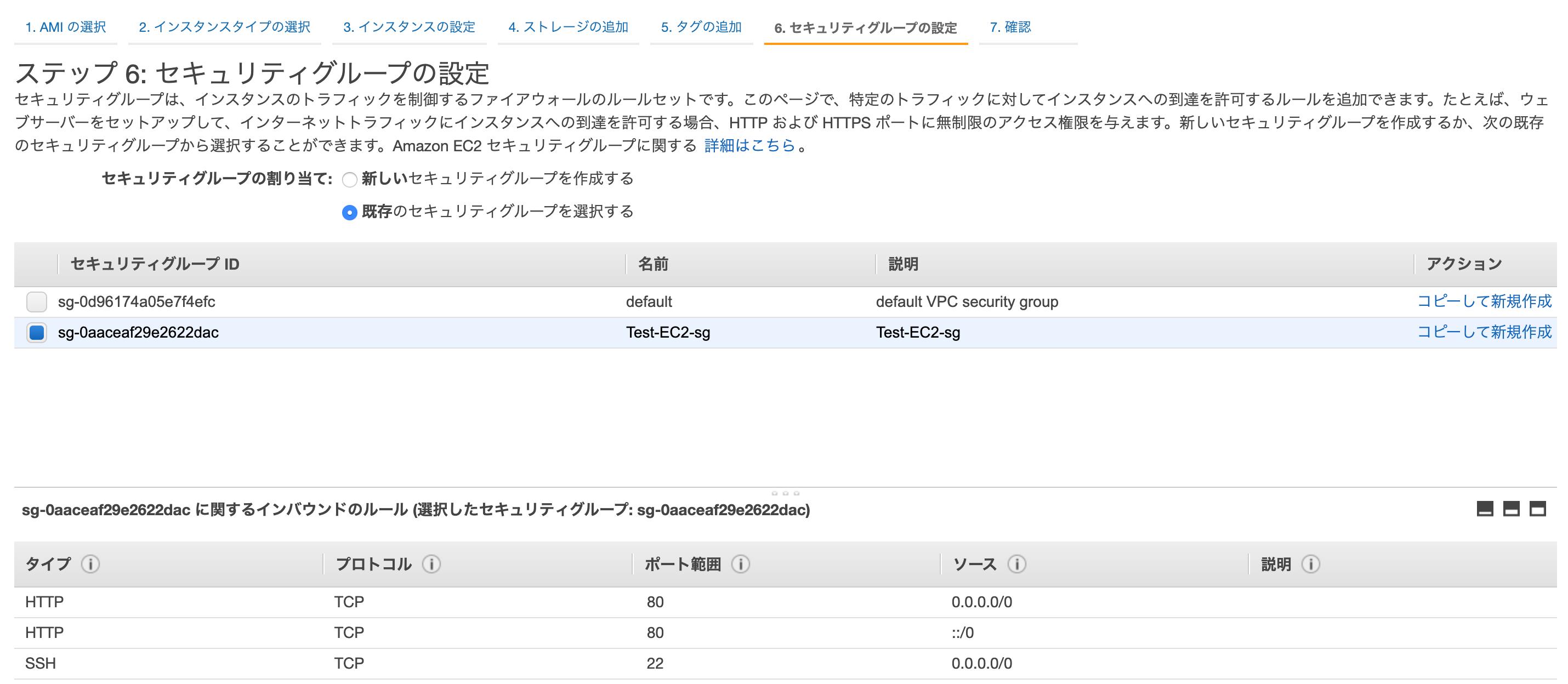スクリーンショット 2020-03-18 19.41.38.png
