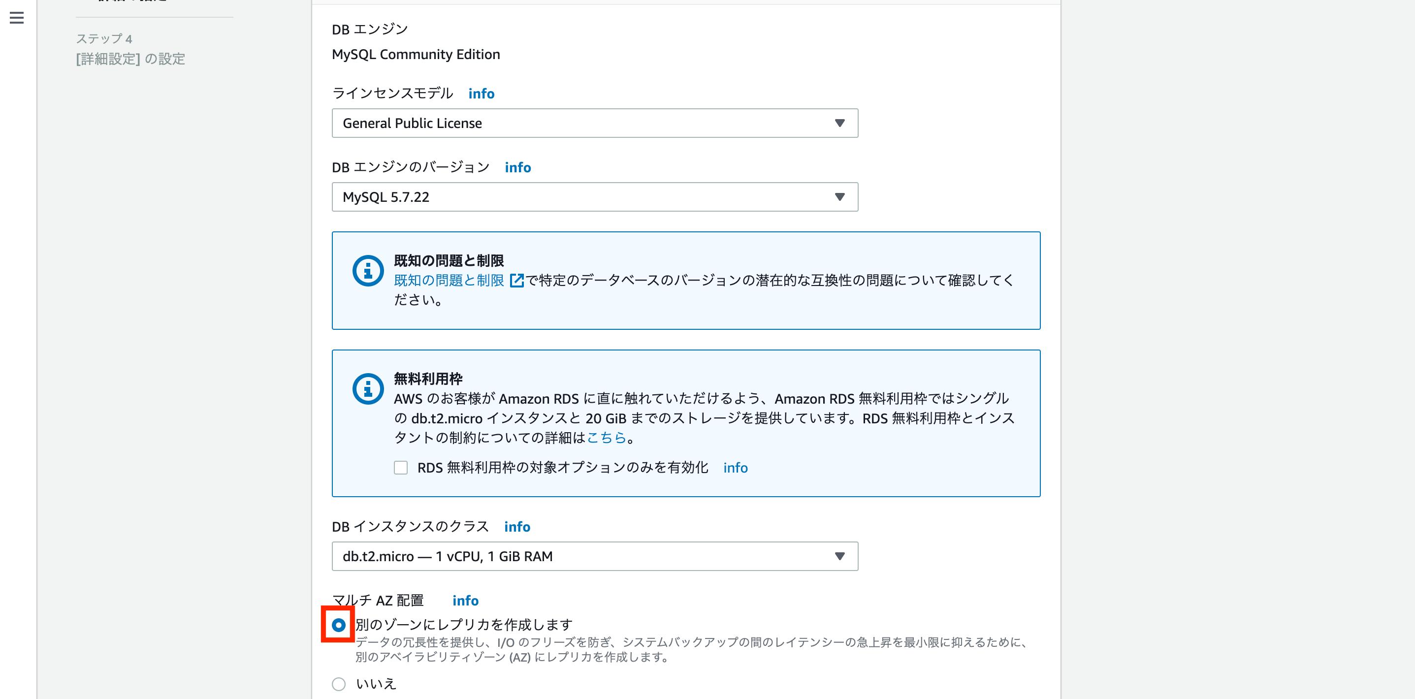 スクリーンショット 2020-03-21 13.03.26.png