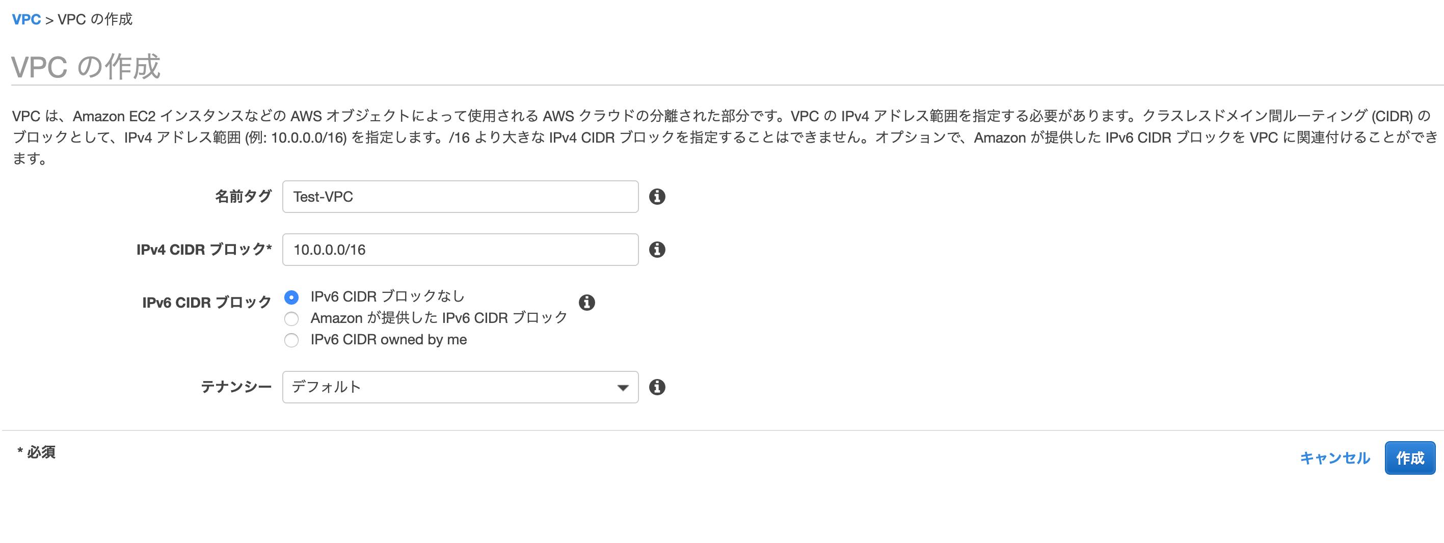 スクリーンショット 2020-03-18 12.39.40.png