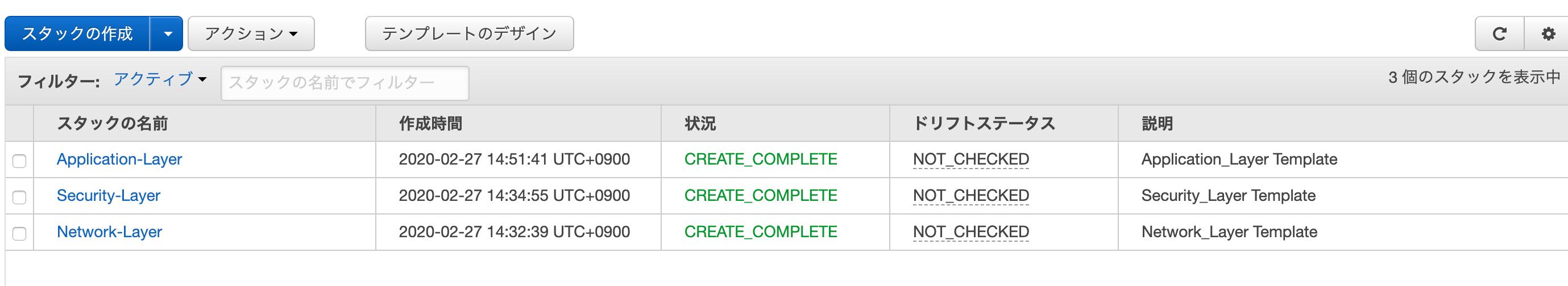 スクリーンショット 2020-02-27 15.23.33.png