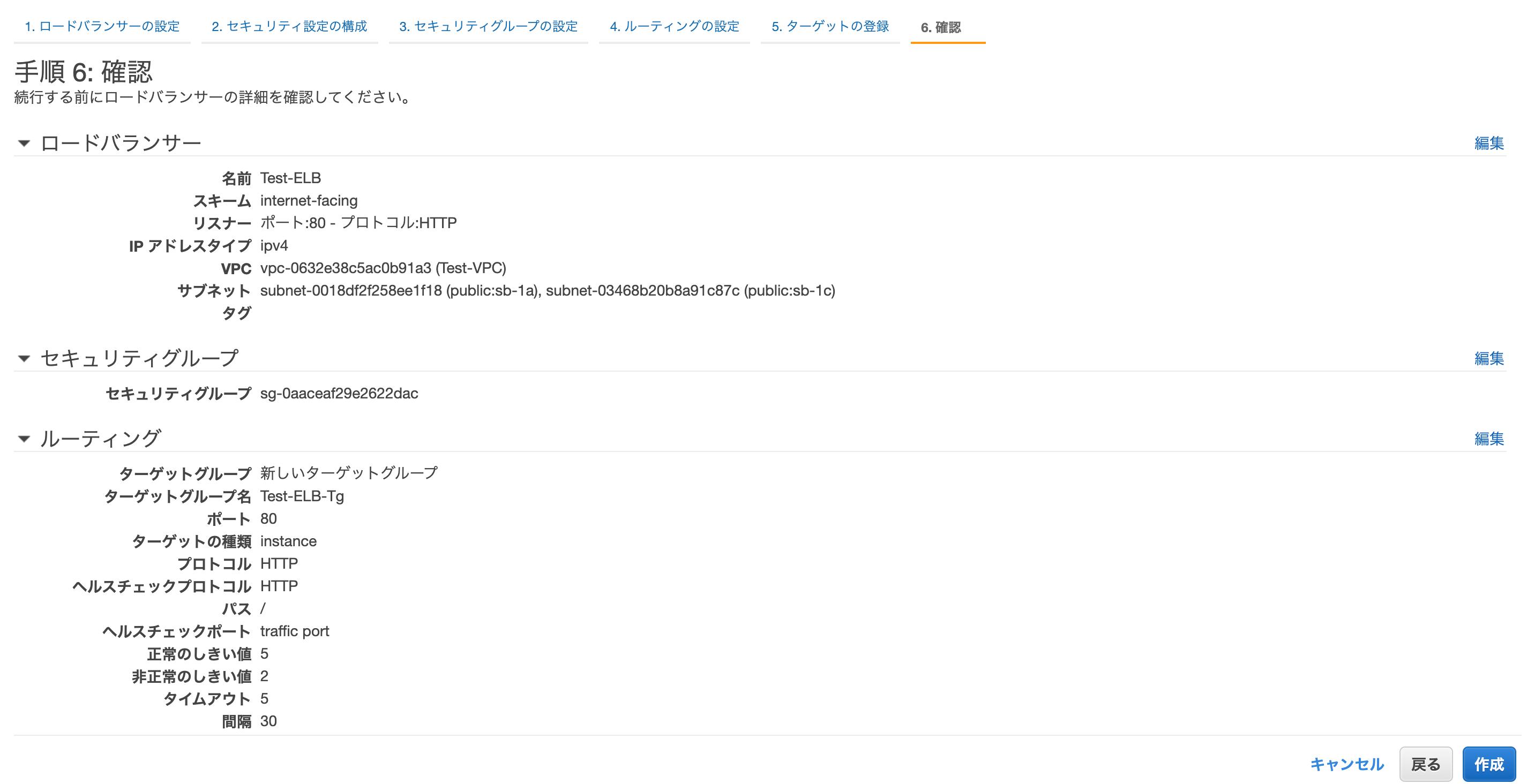 スクリーンショット 2020-03-19 16.44.18.png