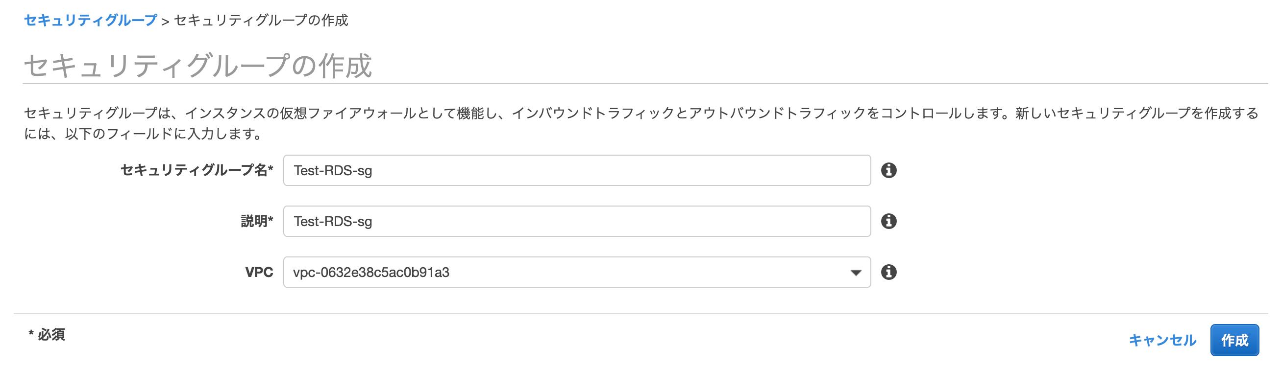 スクリーンショット 2020-03-21 12.45.41.png