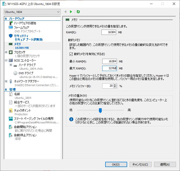 memory_2.png