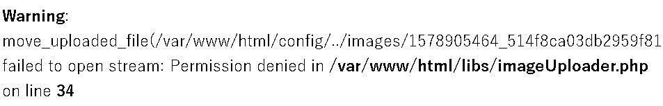 SnapCrab_NoName_2020-1-13_17-51-41_No-00.jpg