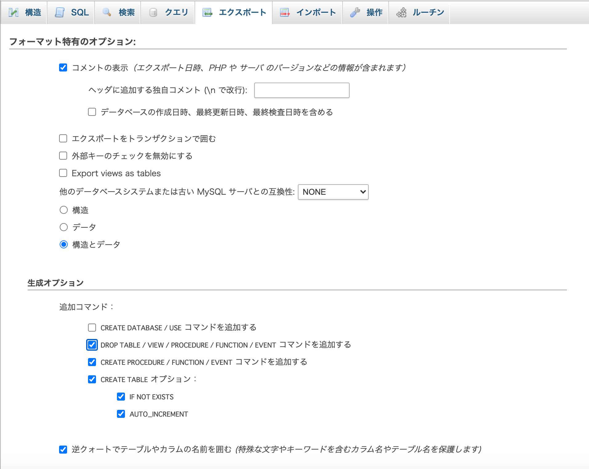 スクリーンショット 2020-06-03 11.49.19.png