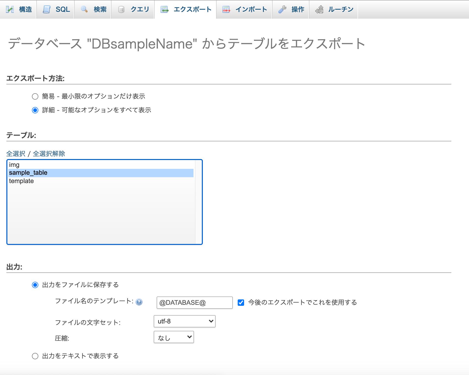 スクリーンショット 2020-06-03 11.43.42.png