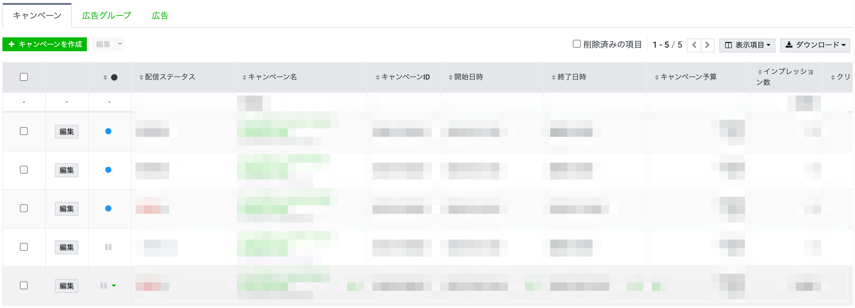 LINE_Ad_Managerスタート.png
