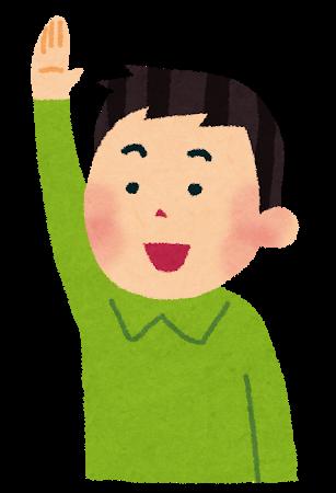 kyosyu_man.png