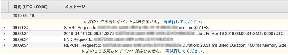 cloudwatch_log02.jpg