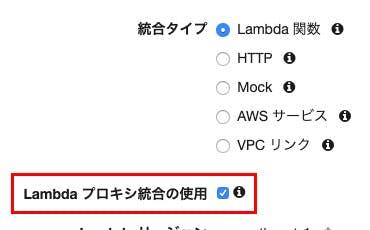 proxy_check.jpg